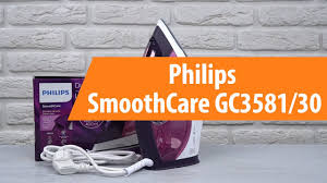 Распаковка <b>Philips</b> SmoothCare <b>GC3581</b>/<b>30</b> / Unboxing <b>Philips</b> ...