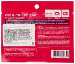 Купить Berrisom <b>Маска</b>-<b>патч для губ SOS</b>! My lip patch по низкой ...