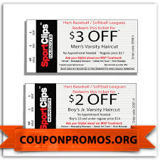 sports clips coupon 2017 haircut sample previous coupon