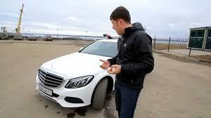 <b>Mercedes</b>-<b>Benz C</b> Сlass 2014 Тест-драйв.Anton Avtoman.