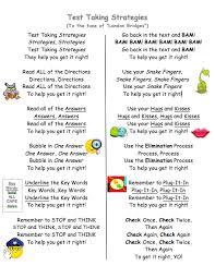 Mrs  Chant  amp  Mrs  Montisano     s Bountiful Blog  Test Taking     Mrs  Chant   Mrs  Montisano s Bountiful Blog