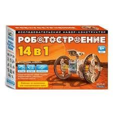 «<b>Solar 14 в 1</b>» — Детские игрушки и игры — купить на Яндекс ...
