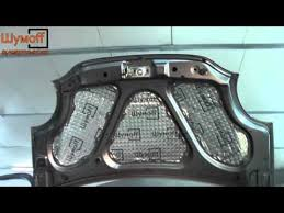 <b>Шумоизоляция капота</b> автомобиля своими руками - YouTube