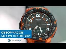 Женские наручные швейцарские <b>часы Blauling WB2111</b>-<b>05S</b> ...