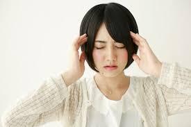 頭痛について②