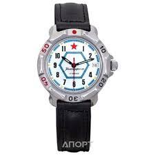 Наручные <b>часы Восток</b>: Купить в Нижнем Новгороде | Цены на ...