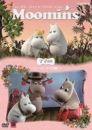 Puppet Animation - Moomin Puppet Animation Mama ... - Amazon.com