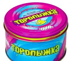 """<b>Настольная игра</b> """"Торопыжка"""" – купить по цене 590 руб. в ..."""