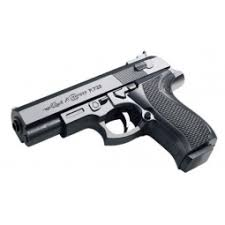 Пистолет игрушечный <b>Shantou Gepai</b> ES1003-729BPB купить по ...