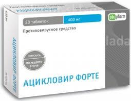 <b>Ацикловир Форте</b> Оболенское <b>400мг</b> таб N 20 купить в Пермь ...