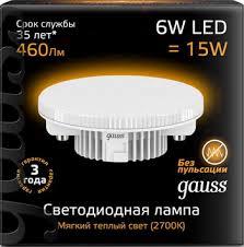 <b>Лампа GAUSS LED GX</b> 53 6W 2700 K 108008106 купить в ...