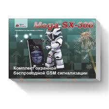 Охранная <b>gsm сигнализация Mega</b> SX-300