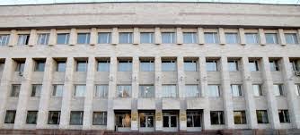 Контрольно-счетная палата городского округа <b>Люберцы</b>