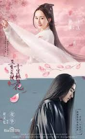 Eternal Love (TV series) - Wikipedia