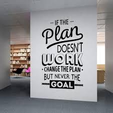 wall office. teamwork makes the dream work office wall art corporate supplies decor sticker skutwrk pinterest