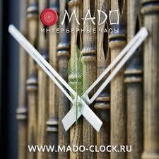 <b>Настенные часы Mado</b> - Home   Facebook