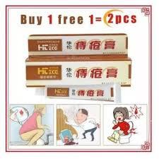 【Buy 1 Free 1】25g Herbal <b>Hua Tuo Hemorrhoids Cream</b> ...