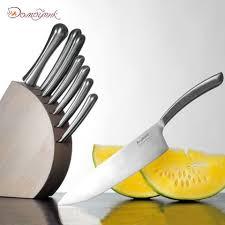 """<b>Набор ножей</b> """"<b>Cancavo</b>"""" 8 пр. - Купить набор кухонных ножей ..."""
