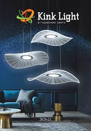 7110-dcu,06 <b>Настольная лампа</b> color change/usb