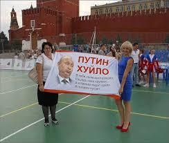 Россия остается на темной стороне: Москва продолжает зажигать горячие точки по всему миру, - Яценюк - Цензор.НЕТ 1169