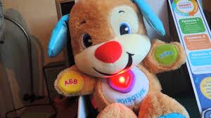 Обзор <b>игрушки</b>. Ученый щенок с технологией smart stages от ...