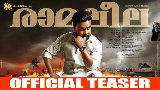 Ramaleela Download