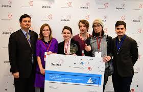 """Победители конкурса """"Эврика! Концепт"""" получили денежные ..."""