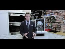 <b>Midea</b> MID45S100 - <b>встраиваемая посудомоечная машина</b>, цвет ...