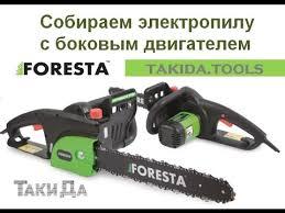 Инструкция по сборке <b>Электропилы</b> Foresta боковой двигатель ...