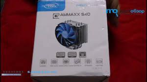 Обзор <b>Deepcool Gammaxx S40</b> - YouTube