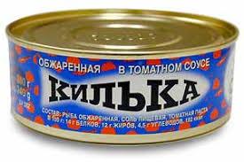 Чехия потребовала от России немедленно освободить Савченко, Сенцова и других незаконно удерживаемых украинцев - Цензор.НЕТ 9145