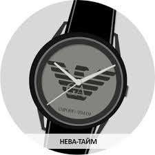 <b>Emporio Armani Часы</b>, Сумки, Кошельки Армани/ EA7 | ВКонтакте