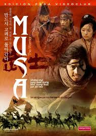 Musa the Warrior film complet