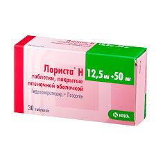 <b>Лориста Н</b> таблетки 12.5 мг+<b>50 мг</b> 90 шт. - цена 635 руб., состав ...