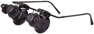 Купить <b>лупу очки Levenhuk Zeno Vizor</b> G2 в интернет-магазине