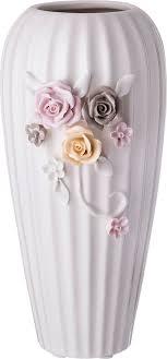 """<b>Ваза Lefard</b> """"Аромат любви"""", <b>цвет</b>: розовый, 13 х 12 х 26 см ..."""