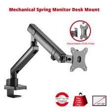 Aluminum <b>Mechanical Spring</b> Slim Monitor Arm - Single