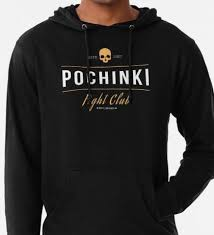 """<b>Pochinki Fight Club PUBG</b>"" Lightweight Hoodie by inexhale ..."
