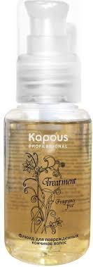 Kapous Treatment <b>Флюид</b> для поврежденных <b>кончиков волос</b> 60 мл