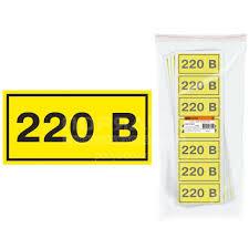 <b>Знак электробезопасности TDM</b> Electric SQ0817-0010 220В ...
