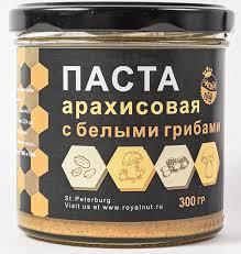 <b>ROYAL NUT</b> Арахисовая <b>паста</b> с Белыми грибами (300гр)