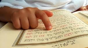 Image result for membaca al-qur'an