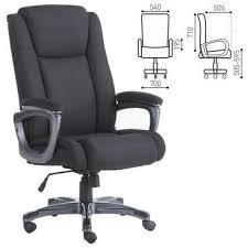 Купить <b>Кресло офисное BRABIX Solid</b> HD-005, НАГРУЗКА до 180 ...