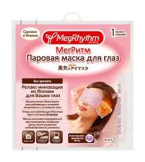 MegRhythm Паровая <b>маска</b> для <b>глаз</b> без запаха – купить по цене ...