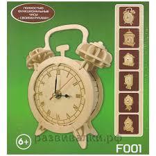 "<b>Сборная модель</b> ""<b>Часы</b>"". Купить Будильник (F-001) в интернет ..."