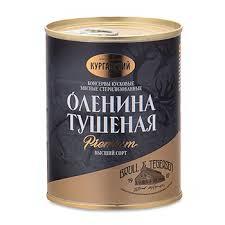 Оленина <b>тушеная</b> Premium <b>Exclusive standard</b> в/с 338г ключ Россия