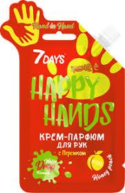 <b>Крем</b>-<b>парфюм</b> для рук <b>7DAYS</b> Happy hands Water Drop с ...