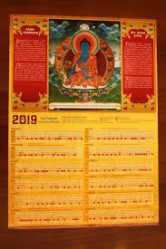 Центральный хурул Калмыкии издал <b>лунный календарь на 2019</b> ...