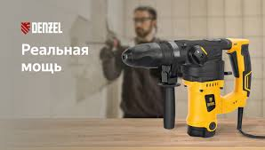 <b>Перфораторы</b> с патроном <b>SDS</b>-<b>Plus</b> — купить на Яндекс.Маркете