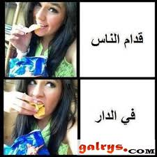 صور مضحكة images?q=tbn:ANd9GcR
